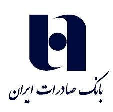 نهادهای مالی اروپا باید همکاری های فنی بیشتری با بانک های ایرانی داشته باشند
