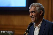 دوخبر خوش شهردار تهران در آستانه عید قربان برای تهرانی ها