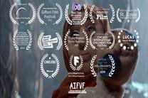 انیمیشن ایرانی سانگ اسپَرو در جشنواره سباستوپل آمریکا به نمایش درمی آید