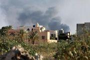 Airstrike on Libya's capital killed 4 children