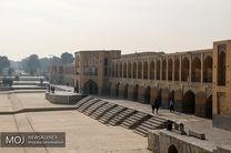 هوای اصفهان برای همه ناسالم است / شاخص کیفیت هوا 157