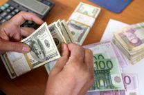 سهم مبادلات ارزی مرزنشینان هرمزگانی  51 میلیون دلار است