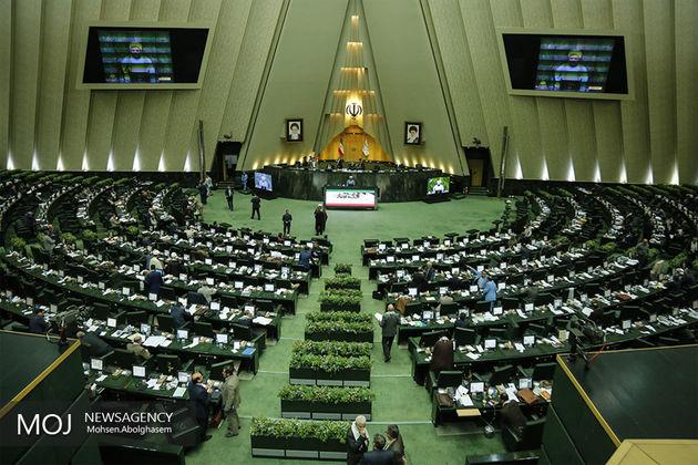 عملکرد وزارت نفت در بودجه 96 قرائت شد