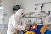 بستری شدن 211 بیمار کرونایی جدید در اصفهان / 329 بیمار در وضعیت وخیم تر