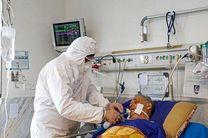 بستری شدن 97 مورد بیمار جدید مبتلا به کرونا در اصفهان / 156 نفر در وضعیت وخیم