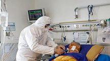 ثبت 1197 بیمار جدید مبتلا به ویروس کرونا  در اصفهان / 386 بیمار در بخش مراقبت های ویژه