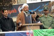 مردم ایران اسلامی  در برابر سختیها ایستادهاند