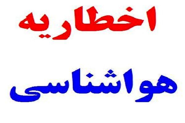 اخطار هواشناسی نسبت به بارندگی هفته آینده خوزستان