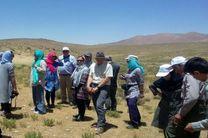 کارشناسان وزارت محیط زیست اتریش از پارک ملی کلاه قاضی اصفهان بازدید کردند