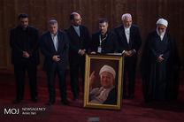 همایش هاشمی رفسنجانی و هشت سال دفاع مقدس