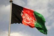 تظاهرات مردم افغانستان علیه اشغالگری و جنایات نیروهای آمریکایی