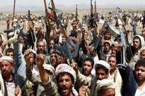 میزبانی سازمان ملل از گفتگوهای طرف های یمنی در مورد شهر الحدیده