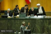 نمایندگان مجلس نحوه هزینهکرد اوراق مالی در سال ۹۷ را تعیین کردند