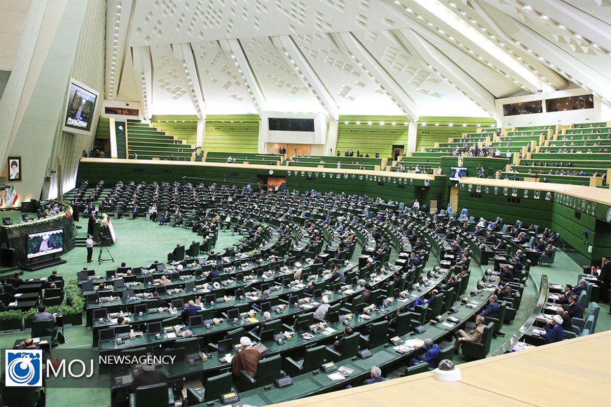 جلسه علنی مجلس شورای اسلامی پایان یافت/ نشست بعدی ۲۹ فروردین