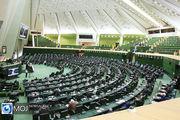 نشست علنی امروز مجلس آغاز شد/ سخنرانی فرمانده ارتش به مناسبت هفته دفاع مقدس