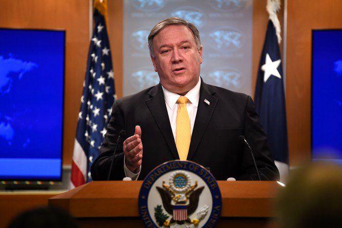آمریکا از معاهده منع موشک های میانبرد هسته ای خارج می شود