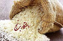 کشف بیش از 10 تن برنج احتکار شده در تیران و کرون