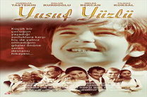 پخش سریال ترکی «گمگشته»