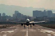 پروازهای ازبکستان به مقصد افغانستان، ایتالیا و ایران به حالت تعلیق در آمد