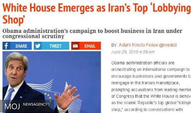 گزارش رسانه آمریکایی از جدال سیاسی در واشنگتن درباره تسهیل مراودات تجاری با ایران