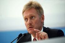 """کرملین: تهدیدهای آمریکا علیه اسد """"غیر قابل قبول"""" است"""