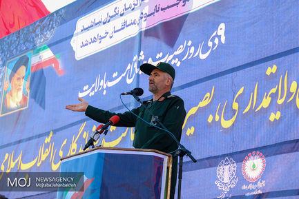 بزرگداشت ۹ دی در اصفهان
