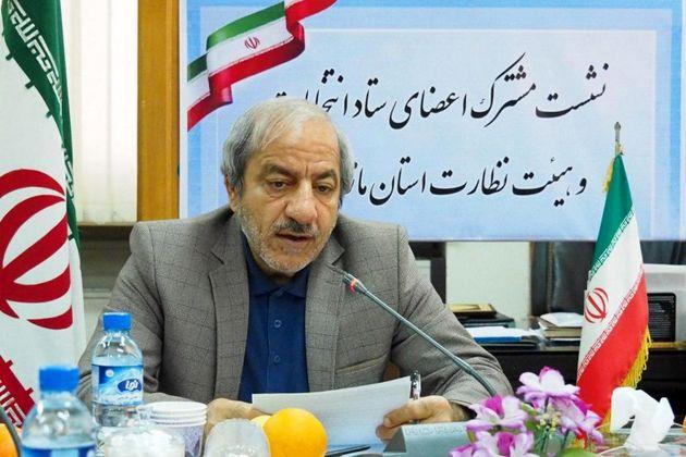 تعداد اعضای شورای شهر 9 شهر مازندران تغییر می کند