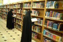 مشکلات کتابخانهها از سالهای گذشته به ما ارث رسیده است