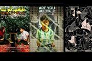 ۳ فیلم کوتاه ایرانی راهی جشنواره ایتالیا شدند
