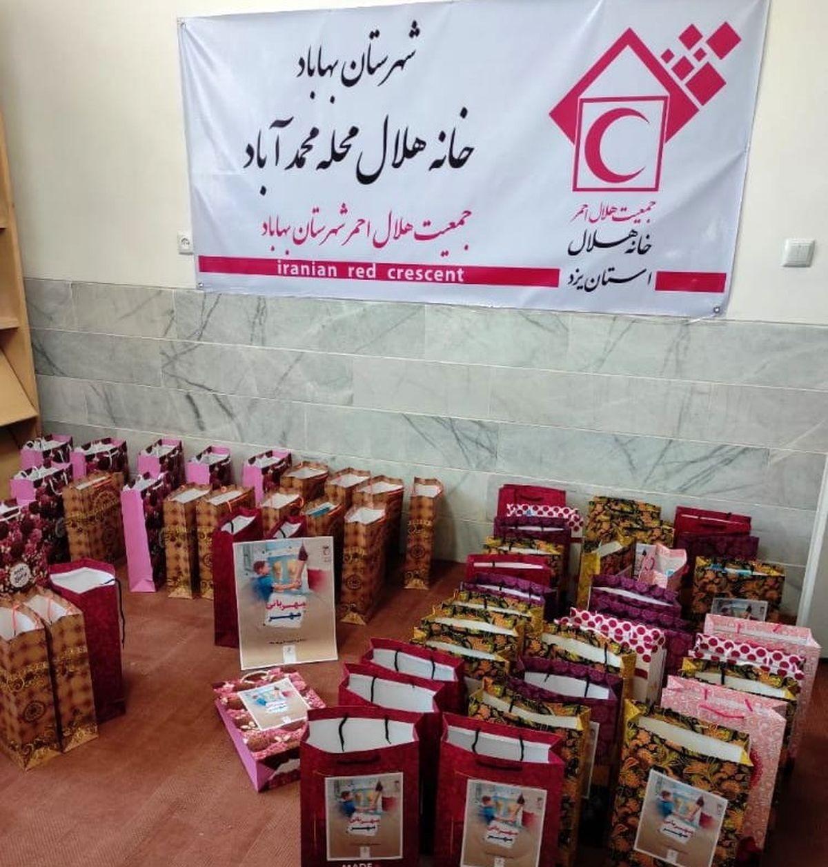 اجرای طرح مهربانی مهر توسط جوانان جمعیت هلال احمر شهرستان بهاباد