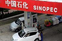 تصمیم چین به ایجاد هاب تولید نفت در شمال غرب این کشور