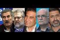 جشنواره مقاومت از پنج سینماگر تجلیل میکند
