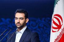 4 محصول فناورانه در شهرک علمی و تحقیقاتی اصفهان رونمایی شد