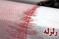 زلزله 4 ریشتری قم را لرزاند