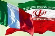 مهلت ۶۰ روزه روادید گردشگران ایرانی برای حضور در ایتالیا