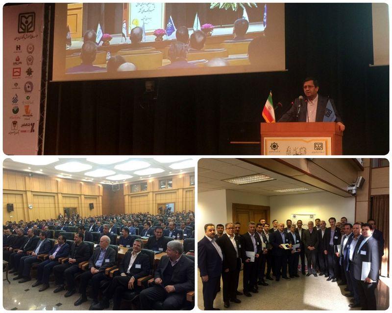تقدیر از 24 رئیس شعبه موفق بانک صادرات ایران