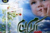جذب ۱۴۰۰ حامی در ماه محرم در اصفهان