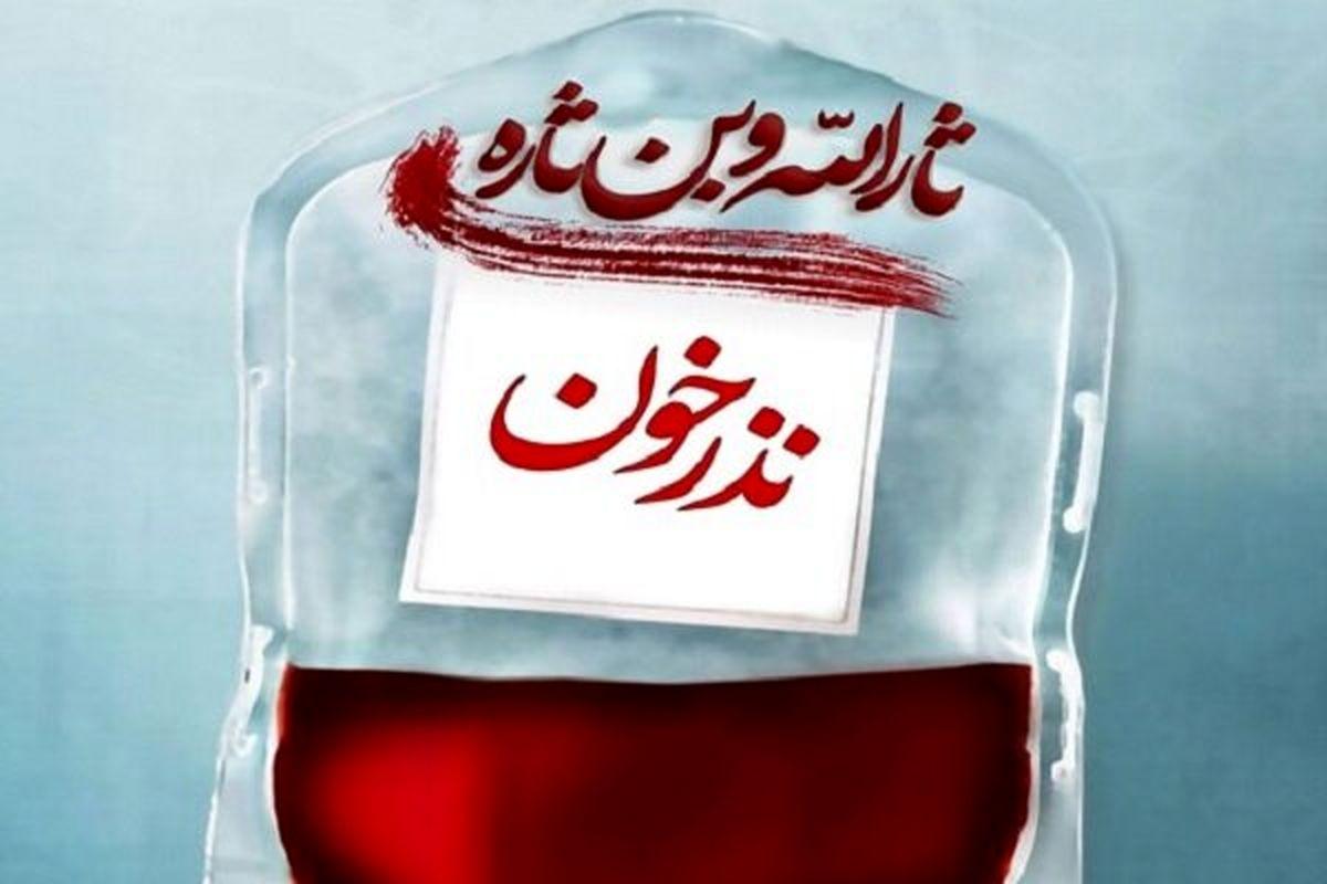 اهدای خون 1209 مازندرانی در تاسوعا و عاشورای حسینی