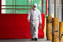 آمریکا با هفته سختی در زمینه شروع ویروس کرونا مواجه است
