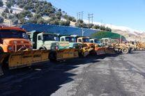 85 دستگاه برف روب و نمک پاش در 10 ستاد برف روبی سنندج مستقر می شوند/خبر برای دیروز صبح است