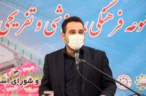 توسعه زیرساخت شهری اولویت شورای اسلامی شهر چالوس است