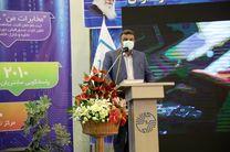 بهره برداری از ۱۳۸ طرح مخابراتی در مازندران