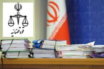 کاهش ۵ درصدی ورود پروندهها به محاکم قضایی هرمزگان