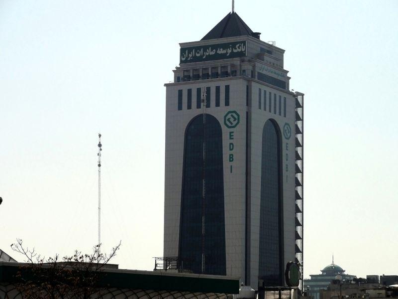 انعقاد تفاهم نامه با سازمان ها و نهادهای صادراتی در دستور کار بانک