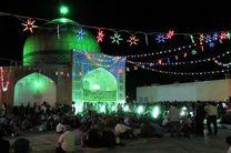 مراسم احیای شب نیمه شعبان در امامزاده زینبیه اصفهان برگزار شد