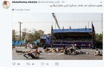 حادثه اهواز تروریستی نبود!