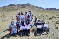 گردهمایی اعضای بانوان جوانان خواهر هلال احمر شهرستان یزد در قالب طرح شوق رویش