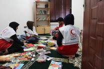 اجرای طرح ارمغان مهر هلال احمر در اصفهان / اهدای 500 بسته لوازم التحریر به دانشآموزان نیازمند