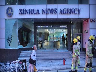 Chinese news agency condemned the attack of Hong Kong protesters to its office