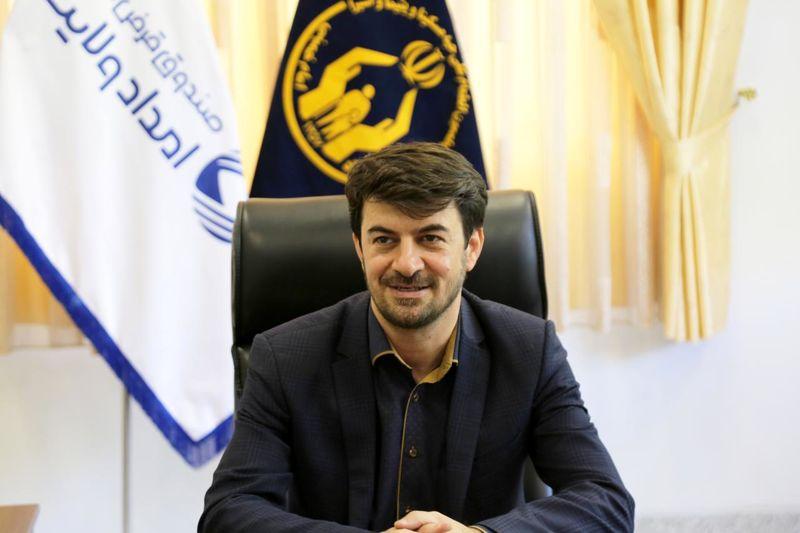 پرداخت بیش از 19 میلیارد تومان وام قرض الحسنه به مددجویان کمیته امداد در اصفهان